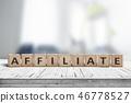 Affiliate marketing sign on a wooden desk 46778527