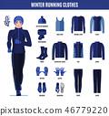 겨울, 옷, 의복 46779220