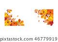 autumn fall leaf 46779919