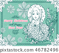 Merry Christmas and Happy New Year 2019 Horizontal Postcard with Hand Drawn Doodlese 46782496