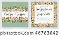 wedding invitation floral 46783842