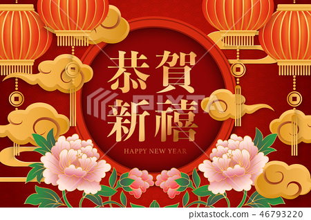 Happy Chinese new year paper relief art style 46793220