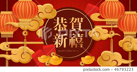Happy Chinese new year paper relief art style 46793223