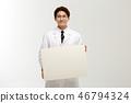 직업, 남자, 젊은남자 46794324