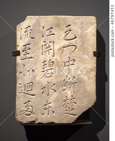 국립중앙박물관,용산구,서울 46797453
