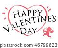 情人节的标志/图标 46799823
