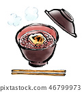 Brush painting cooking soup powder 46799973