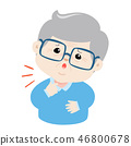 Grandpa sore throat cartoon vector. 46800678