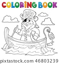 Coloring book pirate in boat topic 1 46803239