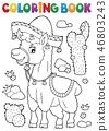 Coloring book llama in sombrero 46803243