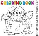 Coloring book dragon hatching from egg 3 46803247