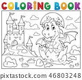 Coloring book dragon hatching from egg 2 46803248