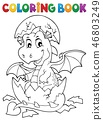 Coloring book dragon hatching from egg 1 46803249