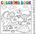 Coloring book dinosaur subject image 2 46803252