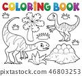 Coloring book dinosaur subject image 1 46803253