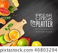傳單 水果 柑橘 46803294