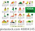 Yoga Flat Infographics 46804145