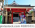 Temple of Oath (Kyoto Shin-Kyogoku) 46805031