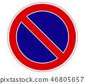 signal no parking 46805657