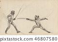 Fencing - An hand drawn illustration. 46807580