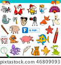 F is for educational game for children 46809093