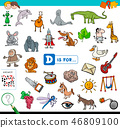 D is for educational game for children 46809100