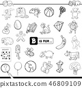 B is for educational game coloring book 46809109
