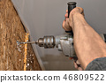 hands workers drilling wooden wall with drill. 46809522