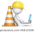 Under Construction. 46810368
