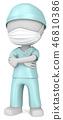 The Surgeon. 46810386