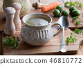 Bone broth made from chicken in a soup bowl 46810772