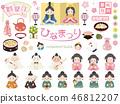 Zen Festival 1 46812207