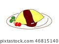 Omuraise demiglas醬 46815140