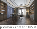 business meeting and working room in home office  46816534
