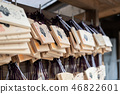 Wooden tablets Ema for writing something wished 46822601