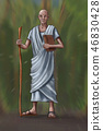 Concept Art Fantasy Illustration of Old Wise Man or Priest or Philosopher 46830428