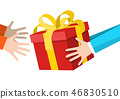 Hands Holding Gift Box - Delivery Service Symbol. 46830510
