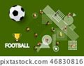 sport soccer football 46830816