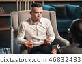 deal, businessman, caucasian 46832483