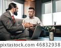 interview, businessman, man 46832938