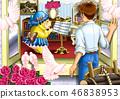 Koi Kuma and a young man (Canary) 46838953