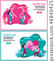 Lovers together paint a heart shape 46840425