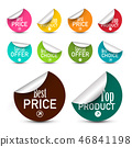 Vector Business Labels Set. Circle Paper Stickers. 46841198