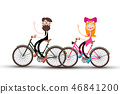 Man and Woman on Bicycle. Waving People on Bikes 46841200