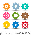 Cogs - Gears Set. Vector og Icon. Gear Symbol 46841204