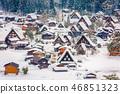 Shirakawago, Japan Winter Village 46851323