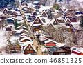 city, gokayama, houses 46851325