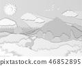 Paper cut art with beautiful sunny landscape 46852895