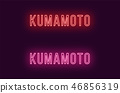 Neon name of Kumamoto city in Japan. Vector text 46856319