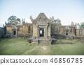 CAMBODIA SRA EM PRASAT PREAH VIHEAR KHMER TEMPLE 46856785